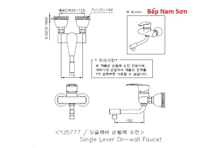VÒI BẾP NÓNG LẠNH KOREA YJ-5777