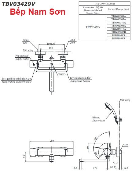 Sen tắm nhiệt độ TBV03429V/TBW01010A
