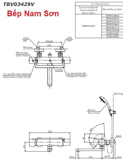 Sen tắm nhiệt độ TBV03429V/TBW02017A