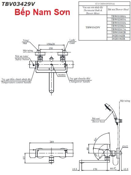 Sen tắm nhiệt độ TBV03429V/TBW03002B